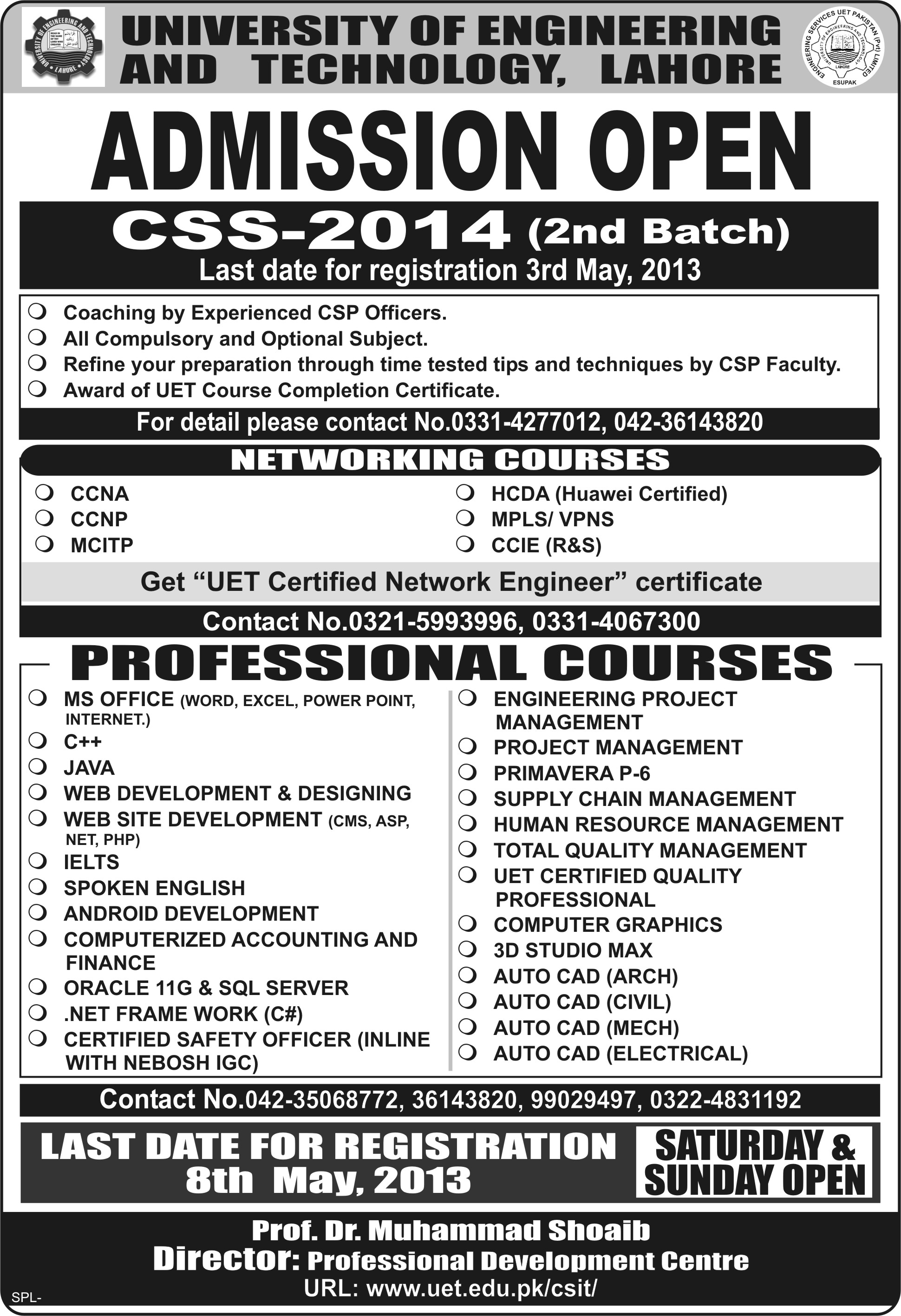 Cs it division engineering serviceesupak admission open css 2014 2nd batch last date 3rd may 2013 new1 admission form classes schedule 1betcityfo Gallery